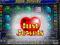 Логотип игры Just Jewels